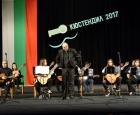 Младежки китарен оркестър София в Кюстендил